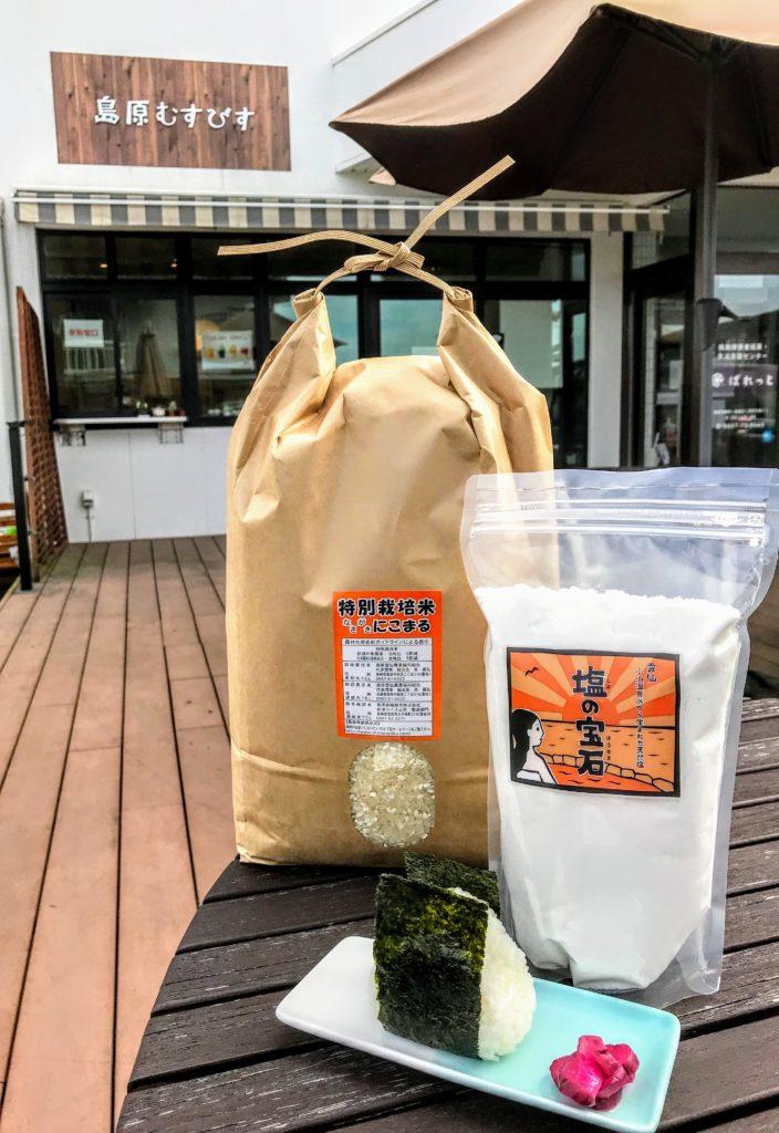 むすびすの米